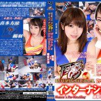 FGI-06 FG INTERNATIONAL 06 Women's Pro-Wrestling Ageha vs Ryo Kitakata