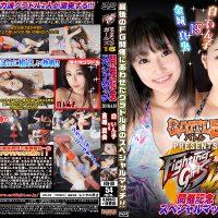 """FGV-88 Fighting Girls 16 Special match """"Catfight"""" Mao Kaneshiro vs. Inko Haku"""