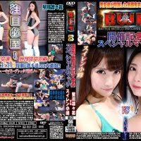 BX-21 BWP 3 holding commemoration special match Suiren Komine vs Ririka Hoshikawa flower Suiren Komine (Miko Komine) (lily Komine), Ririka Hoshikawa (Hoshikawa Rin) (Rinka Momose)