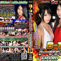 B-1TM-16 B-1 Tournament THIRD First Round Second game Azusa Narimiya, Ami Hitose
