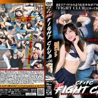 CNFI-06 CF×FC NEW FIGHT CLUB Vol.06 Reia Hoshino