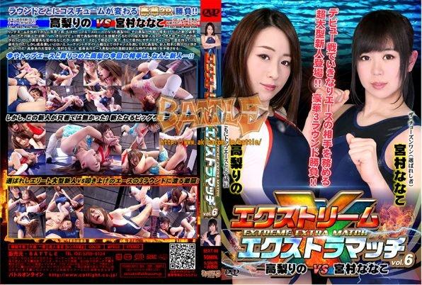 BEXT-06 Extreme Extra Match Vol.6 Rino Takanashi, Nanako Miyamura