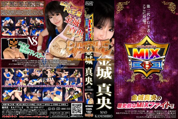 BTTM-01 PRO-STYLE MIX THE BEST Mao Kaneshiro