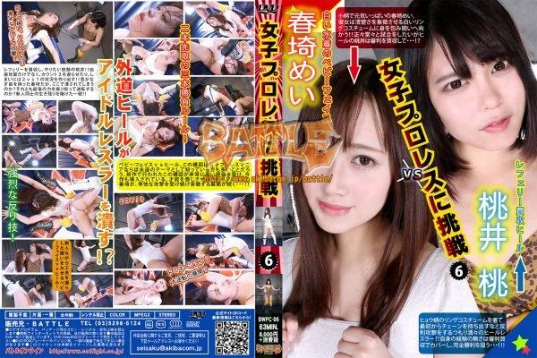 BWPC-06 Challenge girls' professional wrestling6 Mei Haruki, Momo Momoi