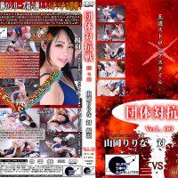 STN-06 Organizations tournament Vol.06 Ririna Yamaoka (Super Sonic Satellites), Ageha (FIGHTING GIRLS INTERNATIONAL)