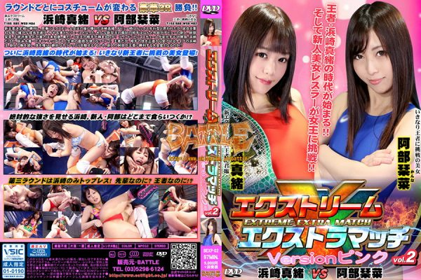 BEXP-02 Extreme Extra Match version PINK vol.2 Mao Hamasaki, Kanna Abe