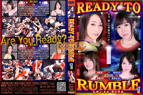 BRTR-01 READY TO RUMBLE 1 Rino Takanashi, Nanako Miyamira, Hana Misora, Nao Kiritani