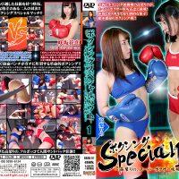 BBSB-01 Boxing special bout 1 Rino Takanashi, Karen Sakisaka
