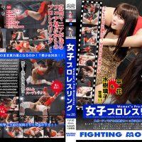 FJP-20 Woman's Pro-Wrestling Vol.20 Riko Mizuki, Hana Taira