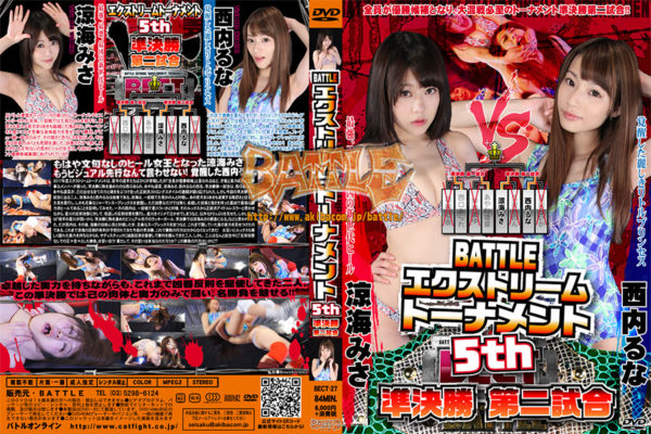 BECT-27 BATTLE Extreme Tournament 5th Semifinals second match Misa Suzumi, Runa Nishiuchi