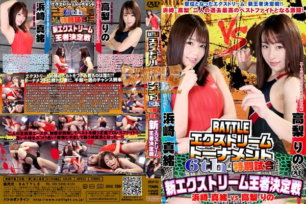BESP-02 BATTLE Extreme Tournament 6th Special Match, New Extreme Championship match Mao Hamasaki, Rino Takanashi