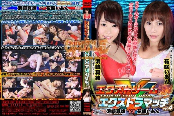 BEXT-04 Extreme Extra Match Vol.4 Mao Hamasaki, Ian Hanasaki