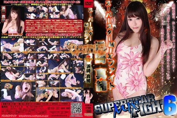 BSSM-06 Superstar MIX fight 6 Mao Hamasaki