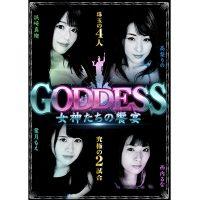 AGDK-01 GODDESS, Feast of Goddesses Mao Hamasaki, Rino Takanashi, Moe Hazuki, Runa Nishiuchi