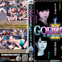 AGDK-02 GODDESS, Feast of Goddesses 2 Nanako Miyamura, Minori Kotani, Karen Sakisaka, Moe Hazuki