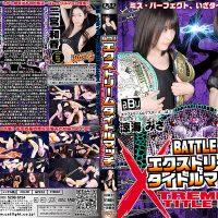 BXM-07 BATTLE XTREME TITLE MATCH Volume.7 Special Edition Misa Suzumi, Waka Ninomiya