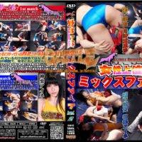 BJM-02 Female domination mixed fight Round.2 Arisa Kawasaki, Aine Kagura