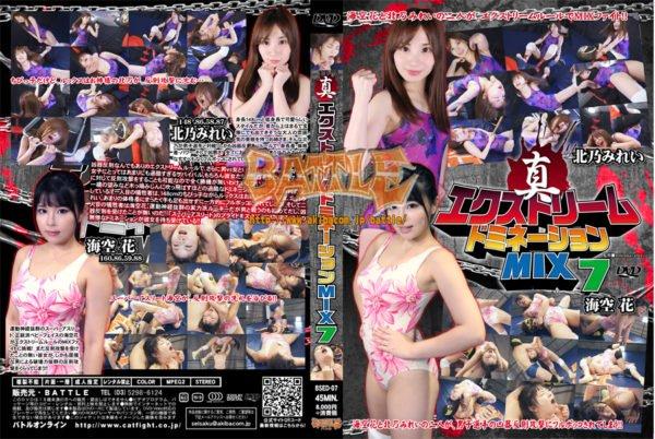 BSED-07 Shin Extreme Domination MIX 7 Mirei Kitano, Hana Misora
