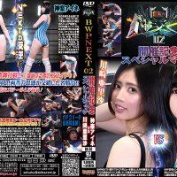 BX-30 BWP NEXT 02 held memorial special match Arisa Kawasaki vs Aine Kagura