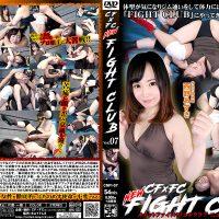 CNFI-07 CF×FC NEW FIGHT CLUB Vol.07 Azusa Nishino
