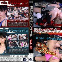 SHJT-02 Pro-wrestling tag team Domination match Vol.02 YUE, Saryu Usui, Noa Kasuga, Misaki Sugisaki