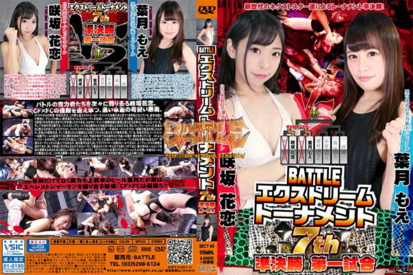 BECT-40 BATTLE Extreme Tournament 7th Semi final first match Moe Hazuki, Karen Sakisaka
