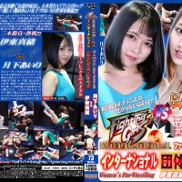 FGI-07 Fighting Girls International Woman's Pro-Wrestling Team Exchange Ito Mao vs Tsukishita Airi