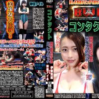 BX-34 BWP Contact Opening Special Match Ito Mao vs Kagura Aine