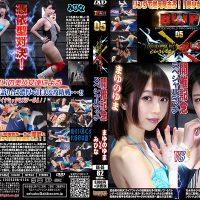 BX-36 BWP05 Held Special Match Yuma Mayuno vs Mihina