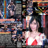 BX-38 BWP05 Held Special Match Arisa Kawasaki vs Moe Hazuki