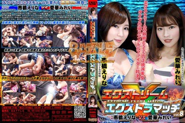 BEXT-08 Extreme Extra Match Vol.8 Erina Ichihashi, Mirei Aika