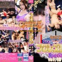 BPLS-10 PRO-LESTLING Special Vol.10 Mao Ito, Aine Kagura