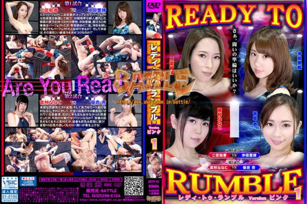BRTP-01 READY TO RUMBLE Version Pink 1 Waka Ninomiya, Rio Okita, Nanako Miyamura, An Sasakura