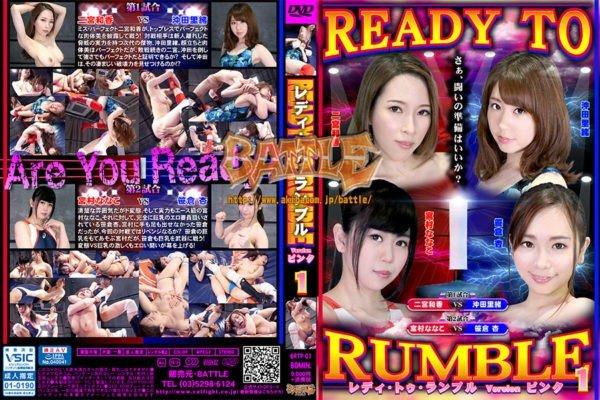 BRTP-01 READY TO RUMBLE Version Pink 1 Waka Ninomiya, Rio Okita, Nanako Miyamura, An Sasakura