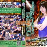 BSAM-03 Super Star Actress Mixed Fight Special 3 Yukine Sakuragi