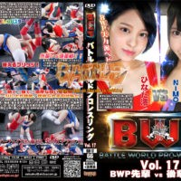 BW-17 BWP Battle World Pro-wrestling Vol.17 Mio Hinata, NIMO