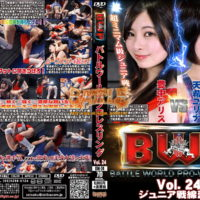 BW-24 BWP Vol.24 Jr. battle intensification Arisu Toyonaka, Yurina Amagi