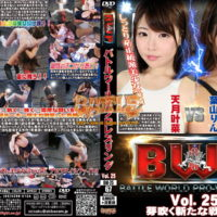 BW-25 BWP Vol.25 sprouted new warriors Kana Anatsuki, Rin Hayama