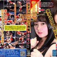 BWPC-07 Challenge girls' professional wrestling 7 Miyuki Sakura, An Wakamoto