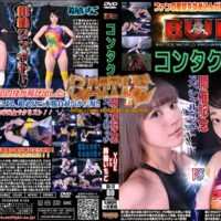 BX-18 BWP contact special memorial special match, YUE vs. Ichigo Suzuya