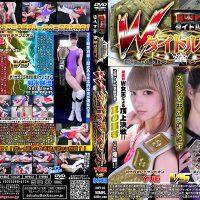 BWT-02 Pro-wrestling tag team Domination match Vol.02 YUE, Saryu Usui