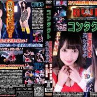 BX-19 BWP contact special memorial special match, Seiran Igarashi vs. Natsuki Yokoyama