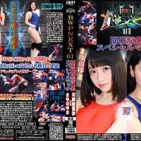 BX-28 BWP NEXT 01 Holding commemoration special match Yuma Mayuno vs Kawasaki Aisato