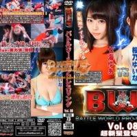 BW-08 BWP Battle World Pro-wrestling Vol.08, Yua Nanami, Yuina Sakurano