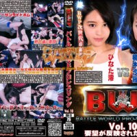 BW-10 Battle World Pro-wrestling Vol.10, Mio Hinata, Sara Kusunoki