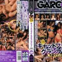 GAR-067 Losers Have Sex With Men in a Wrestling Match Yu Aine (Yuu Aine), Sawajiri Momomi, Mao Sakurai, Kobayashi Hatsuka (Hatsuko Kobayashi)