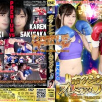 BBFP-03 Boxing Premium Fight 3 Ayaka Mochizuki, Karen Sakisaka