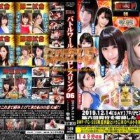 BW-33 BWP06 Battle World Pro Wrestling 06 Kanon Momojiri, Misato Nonomiya, Komine Suiren, Arisu Toyonaka, Aine Kagura, Waka Ninomiya, Ichigo Suzuya, Hama Tachibana, Kou asumi Yue
