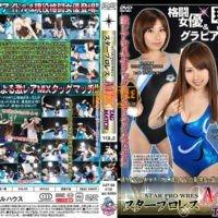 AST-02 Star Pro-Wres Mix Tag Match Vol.2 Maki Yoshihara, Saki Yoshida