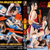 """CKZ-04 Over the limit """"Limit responsibility"""" Vol.4 Shizuka Koide, Kana Uchikawa"""